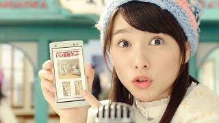 getlinkyoutube.com-「いい部屋新喜劇 オーロラ」篇のCM&メイキング映像