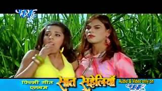 getlinkyoutube.com-तू लागत बाड़ू गोरी खाटा मिठा लेमचूस || Saat Saheliya || Dinesh Lal || Bhojpuri Hot Songs 2015 new