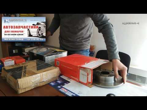 """Тормозные диски в """"Адмирал-С"""""""