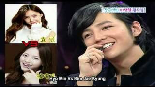 [Engsub] 2009.12.20 Ideal type world cup - Jang Keun Suk (5)