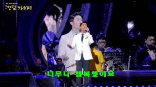 getlinkyoutube.com-신유 - 수성못 첫사랑 (2015, 신곡)