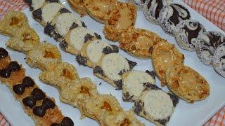 getlinkyoutube.com-حلويات صابلي مشكلة من عجينة واحدة  جد رائعة
