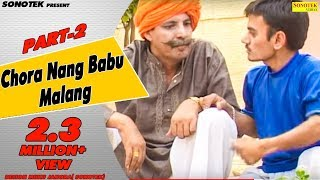 getlinkyoutube.com-Haryanvi Natak - Ram Mehar Randa - Chora Nang Babu Malang Part 2