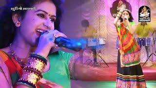 getlinkyoutube.com-Kinjal Dave No Rankar - 2 | Part 3 | Produce by Studio Saraswati | DJ Non Stop | Gujarati Garba 2016