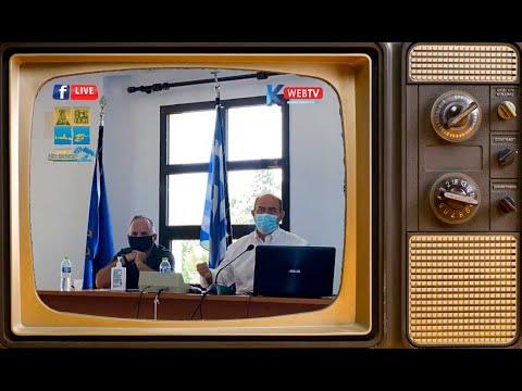 Παρακολουθήστε την χθεσινή συνεδρίαση του Δημοτικού Συμβουλίου του Δήμου Δίου-Ολύμπου που μεταδόθηκε ΖΩΝΤΑΝΑ απο την Kapa News & Kapa WebTV