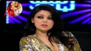 getlinkyoutube.com-El Layle Layltak with Haifa Wehbe HD Part 1-اليل ليلتك مع هيفاء وهبي جزء 1 HD