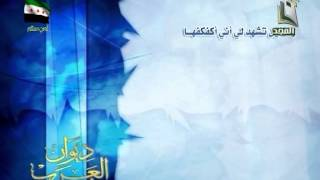 getlinkyoutube.com-قال عنترة بن شداد يتوعد النعمان بن المنذر