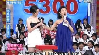 getlinkyoutube.com-鑽石夜總會 090614 凌羽萱 軟骨手