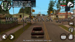 getlinkyoutube.com-تحميل لعبة GTA:SA+OBB+APK|حرامي سيارات|للاندرويد