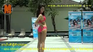 """getlinkyoutube.com-การเก็บตัวผู้เข้าประกวด """" MISS GRAND THAILAND 2015 """" วันที่ 4 (รอบประกวดชุดว่ายน้ำ) ณ จังหวัดชุมพร"""