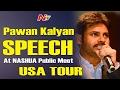 Pawan Kalyan Speech at Nashua Public Meet || USA Trip || Harvard || Janasena || NTV