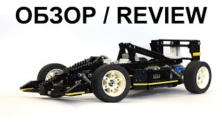 getlinkyoutube.com-Lego Technic Supercar 8880 B-model review – Легенды Лего Техник – Обзор №12