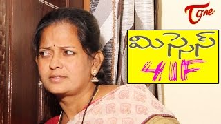 getlinkyoutube.com-Mrs 41F || Latest Telugu Short Film 2016 || by Gopal Reddy