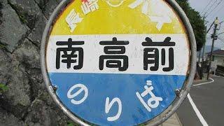 getlinkyoutube.com-長崎散歩 くろがね橋→茂木街道→長崎南高校→田上 その2(2015-06-21)