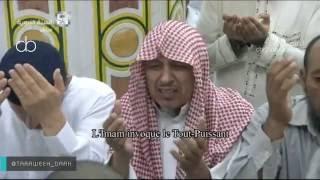getlinkyoutube.com-بكى وأبكى المسجد النبوي بهذا الدعاء الشيخ صلاح البدير ليلة11رمضان1437