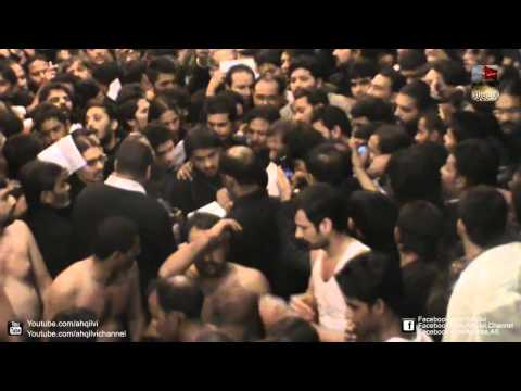 Ansar Party New Noha - 24 Muharram Mochi Gate 1435 - Part -1/2