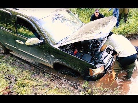 Спасла лебедка! ЖЕСТКИЙ офф-роад на Chevrolet Tahoe.