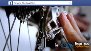 getlinkyoutube.com-การตั้งเกียร์ ตอน 1 Singha Cycling Club