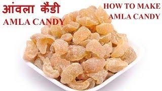 getlinkyoutube.com-Amla Sweet Candy Recipe Video | How to make amla candy | Amla Sweet Candy