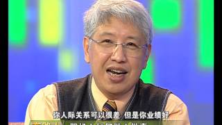 getlinkyoutube.com-(KMG)中国区高级营销顾问孙路弘:职场人如何快速成长-HD高清