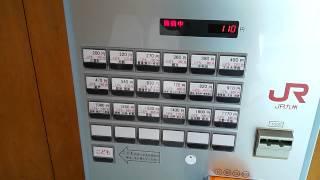 getlinkyoutube.com-[JR九州]食券型券売機で乗車券購入