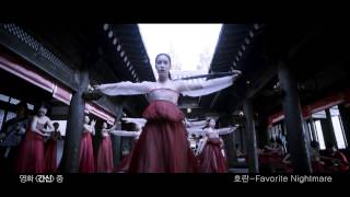 getlinkyoutube.com-[간신] 간신 X 호란 콜라보 뮤직비디오