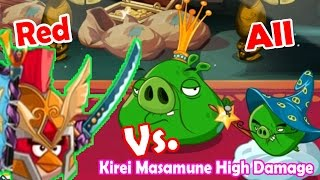 getlinkyoutube.com-Angry Birds Epic: (Kirei Masamune + Elite Paladin Helm) Red Vs. All 10 Mins Epic Battle Non-Stop
