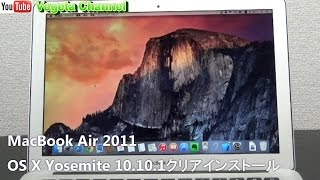 getlinkyoutube.com-MacBook Air 2011 OS X Yosemiteクリーンインストール