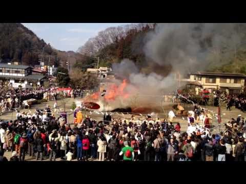 Takao Fire Walking Ceremony March 2014