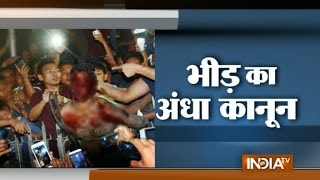 Nagaland Lynching: Questions Over Killing of Alleged Rapist - India TV