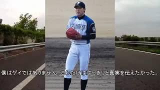 getlinkyoutube.com-スーパーカブで高速道路を走ってみた。リベンジ