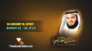 SURAH AL A'LA - SH MISHARY AL AFASY