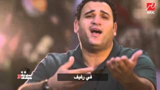 """getlinkyoutube.com-أغنية """"وافضفضلك تسيحلي عشان واطي وقليل الأصل"""" على طريقة أبو حفيظة"""