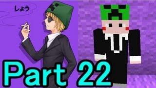 getlinkyoutube.com-【Minecraft】あかがみんクラフト【実況】part22