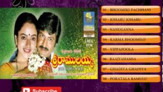 Telugu Hit Songs | Sree Ramulayya Movie Songs | Mohan Babu, Soundarya