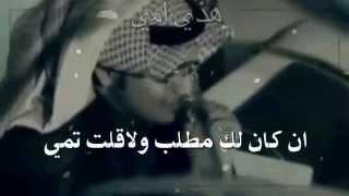 شيلة هذي امي ـ كلمات عبدالوهاب عسيري ـ أداء اسامه ال مانع جديد وحصري HD