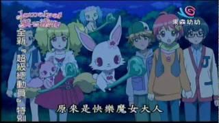 getlinkyoutube.com-寶石寵物43-2 (國語)