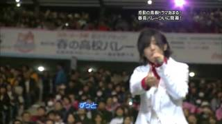 getlinkyoutube.com-ガンバレッツゴー Hey!Say!7 高画質.flv