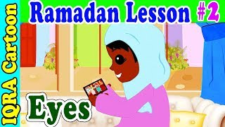 Fasting with Eyes : Ramadan Lesson Islamic Cartoon for Kids Ep #2