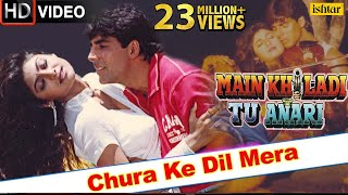 Chura Ke Dil Mera (HD) Full Video Song | Main Khiladi Tu Anari | Akshay Kumar, Shilpa Shetty |