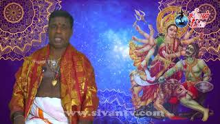 மகிஷாசுரமர்த்தினி திருவருள்  - சிறப்புச்சொற்பொழிவு