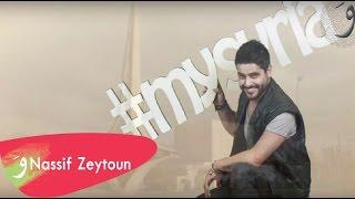 getlinkyoutube.com-Nassif Zeytoun - Haweety [Official Lyric Video] (2016) / ناصيف زيتون - هويتي