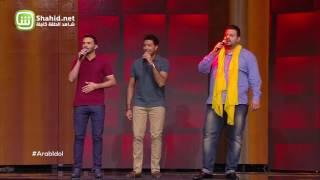 getlinkyoutube.com-Arab Idol -  هذا اللون – العروض المباشرة – المشتركون