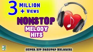 Romantic Love songs | Super Hit Nonstop Melody songs | Audio Jukebox