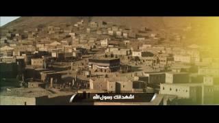 getlinkyoutube.com-فاضل القريشي / نبي الرحمة / جديد 2017