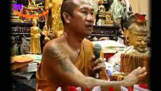 getlinkyoutube.com-ประวัติวัดพุน้อย อ.บ้านหมี่ จ.ลพบุรี