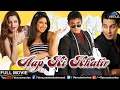 Aap Ki Khatir With English Subtitles