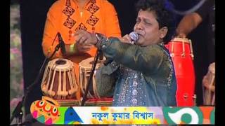getlinkyoutube.com-London Boishakhi Mela Nokul Kumar