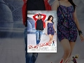 Ramayya Vasthavayya Full Movie in HD ||  Jr.NTR, Samantha & Sruthi Hassan, etc