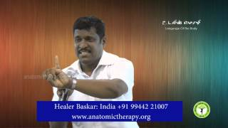 getlinkyoutube.com-How to cure fever? (காய்ச்சலை குணப்படுத்துவது எப்படி? ) new 2015 Healer Baskar (Peace O Master)